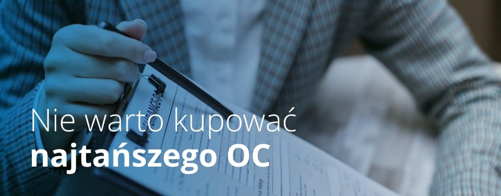 Ubezpieczenie OC, podpisywanie umowy